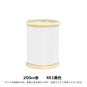 キングレザーミシン糸 FK902-401(白) 30番・200m巻