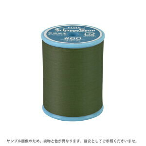 FK56-58-3 シャッペスパン普通地用ミシン糸 #60/200m