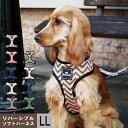 ハーネス ベストハーネス 犬 イヌ ドッグ dog 小型犬 犬用 ペット用 犬具 胴輪 散歩 お出かけ 簡単装着 AFRESHFEELING…