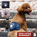 マナーベルト マナーバンド マナーウェア マーキング防止 オシッコ対策 トイレ用品 おむつ 犬 イヌ ドッグ dog 小型犬…