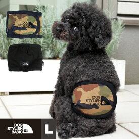 マナーベルト マナーバンド マナーウェア マーキング防止 オシッコ対策 トイレ用品 おむつ 犬 イヌ ドッグ dog 小型犬 犬用 ペット用 散歩 お出かけ 簡単装着 AFRESHFEELINGDOG STYLISH BASICカモフラマナーベルト Lサイズ