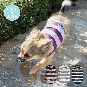 ペットウェア ドッグウェア 犬服 超小型犬 小型犬 クール かわいい AFRESHFEELING アフレッシュフィーリング温度調整調整機能付ビックボーダーシャツ