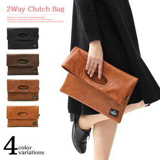 Commuting bag lady's attending school casual individuality clutch refined Stai Risch clutch Thoth for the lady's 2way clutch bag Regista 573 bag woman