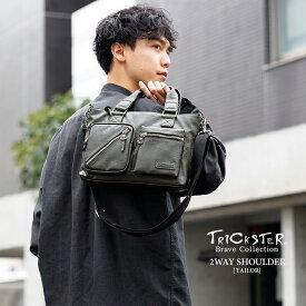 メンズ ハンドバッグ おしゃれ TRICKSTER トリックスター Brave Collection TAYLOR(テイラー) メンズ バック 鞄 かばん B5サイズ 持ち手 ミニショルダー 手持ち鞄 サブバッグ 送料無料!(地域限定)