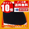 Stomach band diet haramaki points 10 times! ★ 30% off SALE sale ★ germanium, ウェーブパワフル diet stomach band diet haramaki diet haramaki d6