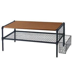 塩川光明堂 JET BLACK(ジェットブラック)シリーズ テーブル パイン材 ローテーブル カフェテーブル スタイリッシュ 送料無料