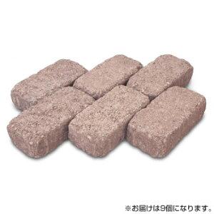 NXstyle シンプルブリック オレンジ 9個 EO-9 コンクリート製敷材 敷石 おしゃれ
