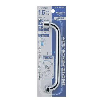 3荣栓SANEI栓用品不义之财水平形向上管子PA27JH-60X-16