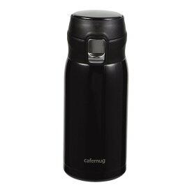 水筒 魔法瓶 ドリンクボトル おしゃれ パール金属 カフェマグポーター 軽量ワンタッチマグ350 ブラック HB-4754