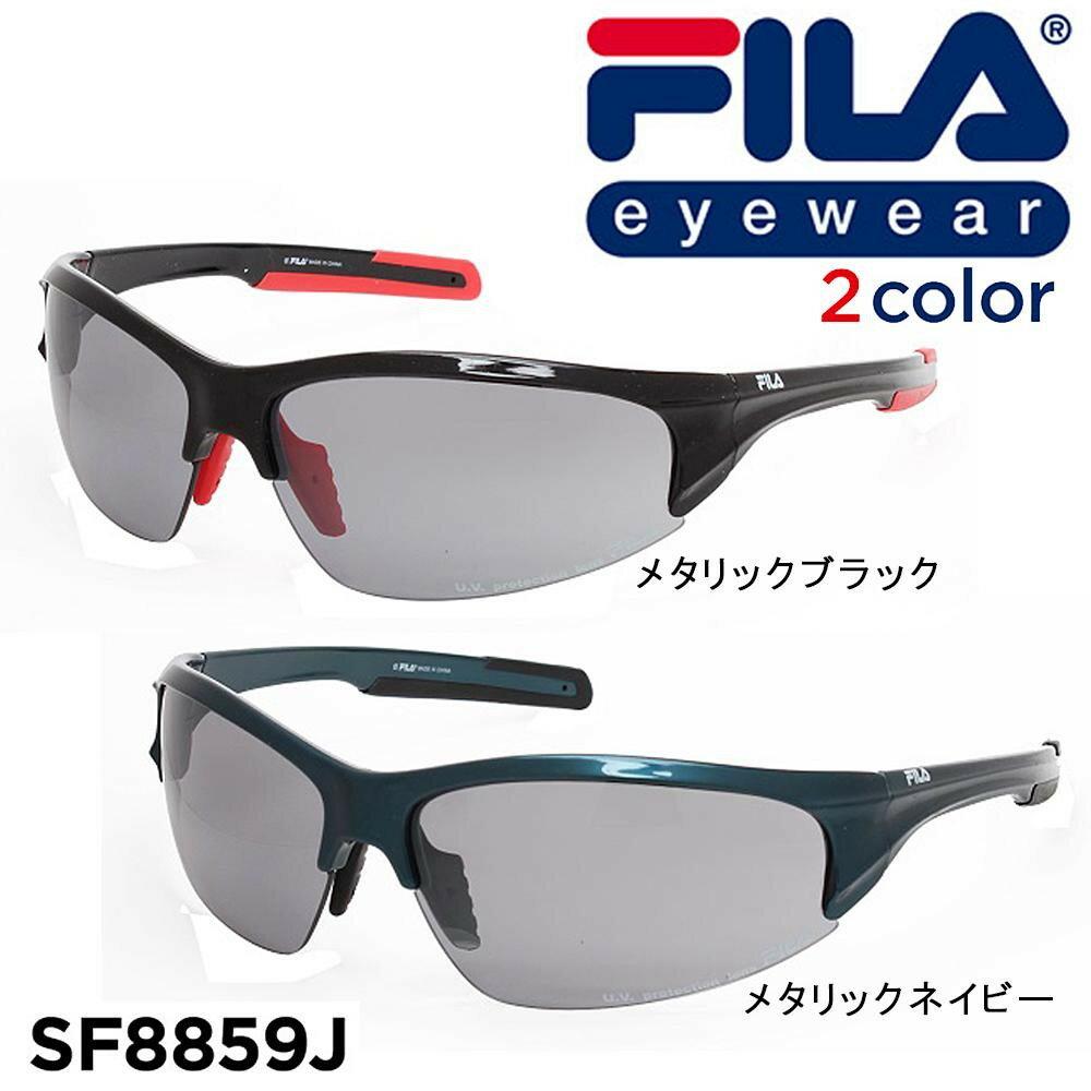 【FILA フィラ スポーツサングラス SF8859J】 【endsale_18】
