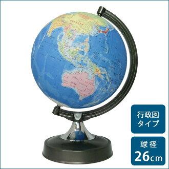 [SHOWAGLOBES地球儀行政圖型26cm 26-GPR]
