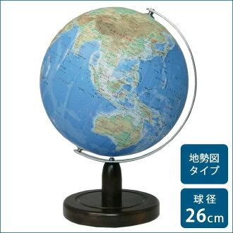 [SHOWAGLOBES地球儀地勢圖型26cm 26-TAX]