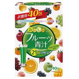 ユーワ おいしいフルーツ青汁 フルーツ味 120g(3g×40包) 4280 乳酸菌 酵素
