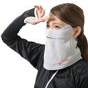 UVカット マスク フェイスカバー 日よけ 紫外線対策 フェイスマスク 日焼け対策マスク すっぴんマスク 東レ 息苦しく…