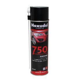 ノックスドール 750 エアゾール 【防錆剤】