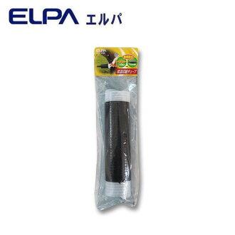 [ELPA(erupa)常温收缩管子JST-37H]