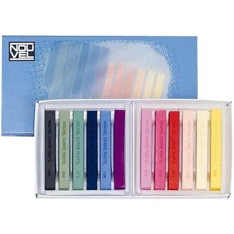 NOUVEL Carre be Pastels Nouvelle Curry pastel 12 color set B NCT-12B05P19Dec15