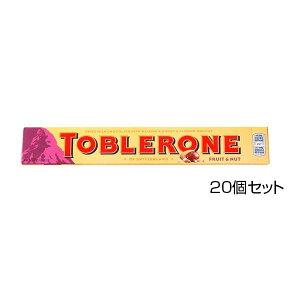 チョコレート 食品¥スイーツトブラローネ フルーツ&ナッツ 100g×20個セット