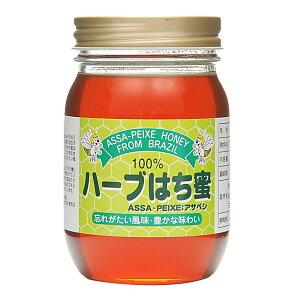 サンフローラ ハーブはち蜜(ビン) 500g 蜂蜜