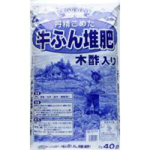 あかぎ園芸 木酢入牛ふん 40L 2袋 (4939091654013)
