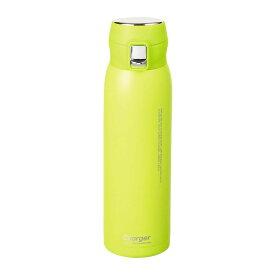 ステンレスマグ 水筒 魔法瓶 マグボトル 保温 保冷 おしゃれ 黄色 パール金属 チャージャー 軽量ワンタッチスポーツマグ650 シトロンイエロー HB-4772