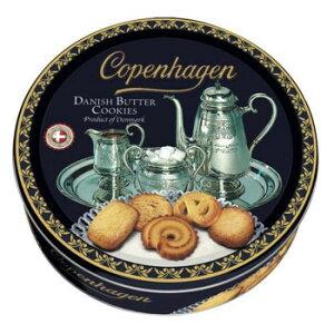 海外食品 おいしい お取り寄せ 希少 レア 人気 業務用 コペンハーゲン バタークッキー 454g 12セット 011031