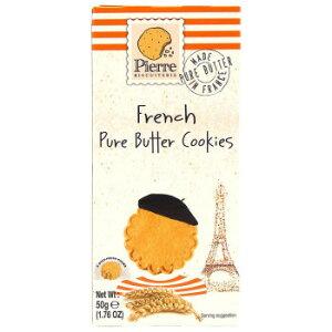 海外食品 おいしい お取り寄せ 希少 レア 人気 業務用 ピエールビスキュイットリー ピュアバタークッキー 50g 12セット