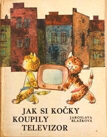 アンティーク本 チェコ絵本 東欧絵本 レア 希少 中古本 幻想的 イラスト 猫 かわいい Jak si kocky koupily televizor