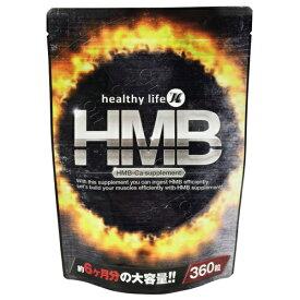 糖質制限ダイエット ダイエットサプリ ギムネマ 糖質カット サラシア 大容量 ダイエット healthylife HMB サプリメント 180日分 筋トレ ジム トレーニングサプリメント