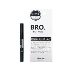二重形成 アイプチ 二重まぶた 二重メイク 簡単 男性用 メンズ BRO. FOR MEN Double Eyelid Liner メンズコスメ