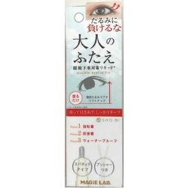 眼瞼下垂 ふたえ 二重まぶた化粧品 まぶたのたるみ 対策 ケア 大人のふたえ 眼瞼下垂対策リキッド