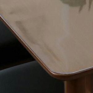 アキレス 高機能テーブルマット 角落し 厚1.5mm 90×150cm (透明テーブルマット 透明ビニールマット )