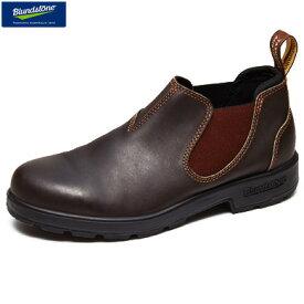 ブランドストーン サイドゴアブーツ ローカット スリップオン Stout Brown スムースレザー Blundstone Slip On Low Cut Boots BS1610