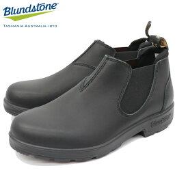 ブランドストーン サイドゴアブーツ ローカット スリップオン ボルタンブラック スムースレザー BS1611 Blundstone Slip On Low Cut Boots