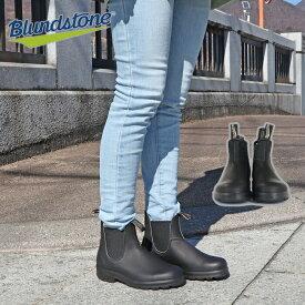 ブランドストーン レディース メンズ サイドゴア ブーツ ワークブーツ ブラック Blundstone CLASSICS 510 即納