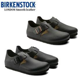 (40%OFFクーポン) ビルケンシュトック メンズ レディース ロンドン スムースレザー 天然皮革 ナローフィット(幅狭) BIRKENSTOCK LONDON GS1004303 GS1004304 SP