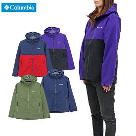 コロンビア ヴィザボナ パス ウィメンズ ジャケット レディース 女性用 防汚 撥水 Columbia Vizzavona Pass Jacket PL3251