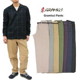 グラミチ グラミチパンツ Gramicci Pants 安心の日本正規品 送料無料 即納