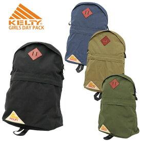 6d0fcb2a9a67 ケルティ ガールズ デイパック レディース リュックサック バックパック 鞄 Kelty Girls Day Pack