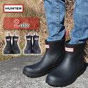 即納 ハンター ウィメンズ レディース オリジナル プレイ ショートブーツ レインブーツ 長靴 Hunter Womens Original …