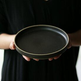 HASAMI PORCELAIN(ハサミポーセリン)[プレート ブラック HPB003][plate black 黒 食器 シンプル 波佐見焼]