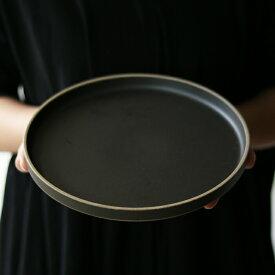 【即日発送】HASAMI PORCELAIN(ハサミポーセリン)[プレート ブラック HPB004][plate black 黒 食器 シンプル][楽ギフ_包装][楽ギフ_のし宛書]