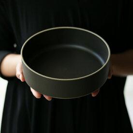 【即日発送】HASAMI PORCELAIN(ハサミポーセリン)[ボウル ブラック HPB009][Bowl Black 黒 食器 波佐見焼 シンプル][楽ギフ_包装][楽ギフ_のし宛書]