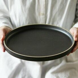 【即日発送】HASAMI PORCELAIN(ハサミポーセリン)[プレート ブラック HPB005][plate black 黒 食器 シンプル][楽ギフ_包装][楽ギフ_のし宛書]