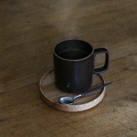 【即日発送】HASAMI PORCELAIN(ハサミポーセリン)[マグカップ ブラック HPB020][Mug Cup black 黒 食器 シンプル 波佐見焼 母の日 父の日 お返し]