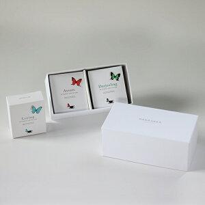 【送料無料・即日発送・ラッピング込】HANASAKA BUTTERFLY TEA gift box/バタフライティー ギフトボックス 3個セット[バタフライティー お茶 紅茶 プレゼント プチギフト お中元 お返し お盆 手