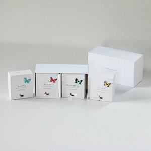 【送料無料・即日発送・ラッピング込】HANASAKA BUTTERFLY TEA gift box/バタフライティー ギフトボックス 4個セット[バタフライティー お茶 紅茶 プレゼント プチギフト お中元 お返し お盆 手