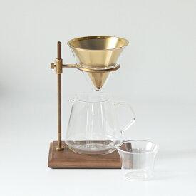 【即日発送】KINTO(キントー)SLOW COFFEE STYLE SPECIALTY 02 ブリューワースタンドセット 4cups[コーヒー ドリップ コーヒードリッパー こだわり おしゃれ インテリア プレゼント ギフト 贈り物 結婚祝い 誕生日プレゼント 祝い 御祝 内祝]