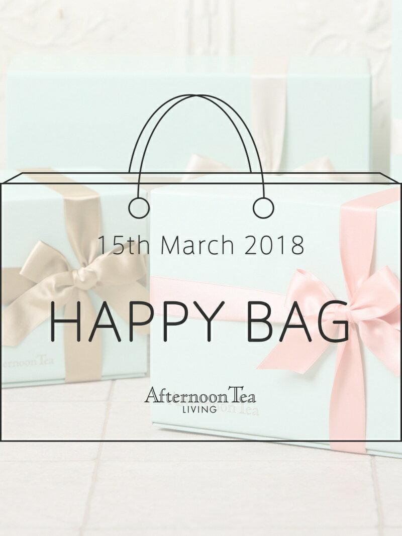 [Rakuten BRAND AVENUE]HAPPY BAG Afternoon Tea アフタヌーンティー・リビング その他【送料無料】