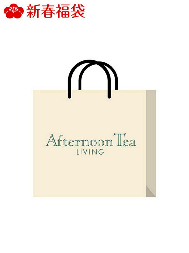 [Rakuten BRAND AVENUE][2019新春福袋] Afternoon Tea LIVING Afternoon Tea LIVING アフタヌーンティー・リビング その他【先行予約】*【送料無料】